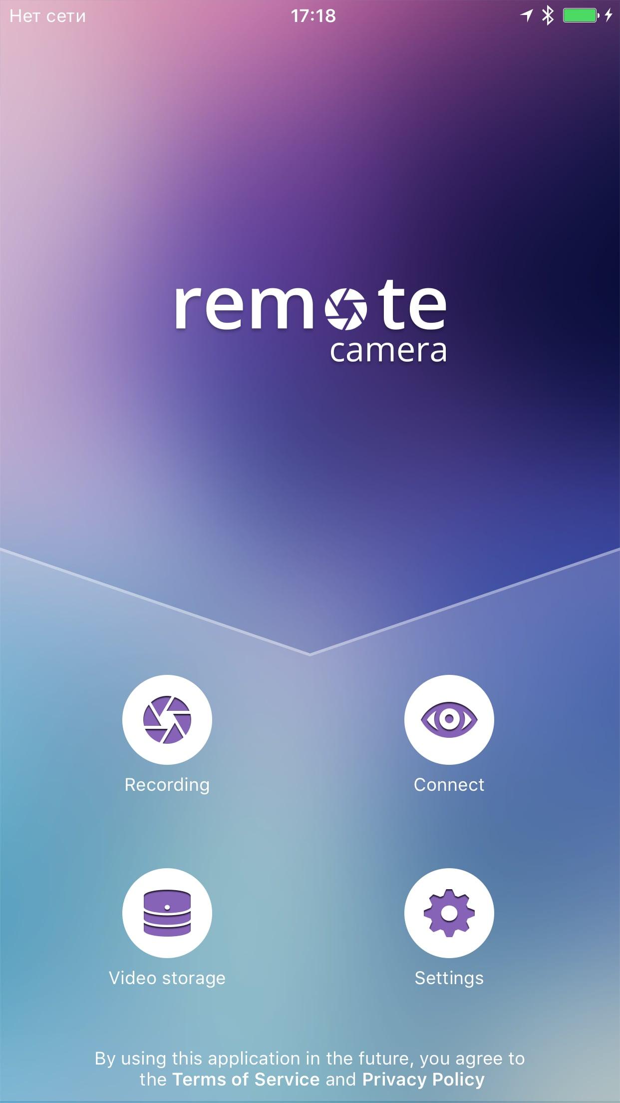 RemoteCam menu page